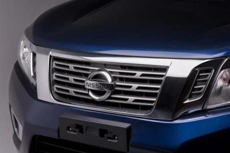 Nissan dừng hoạt động chế tạo ô tô tại Indonesia ảnh 1