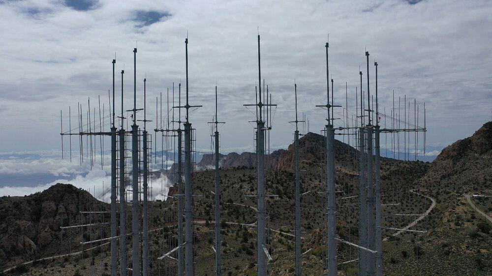 Iran ra mắt 2 hệ thống radar phòng không được chế tạo trong nước ảnh 1