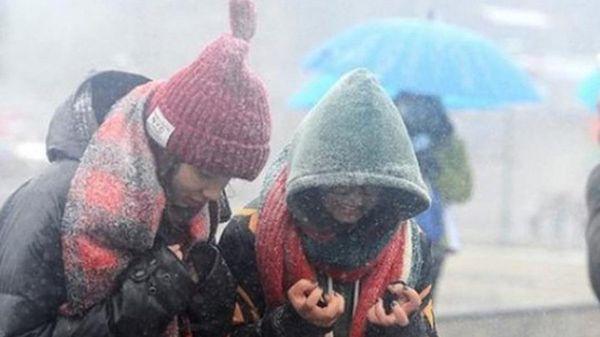 Dự báo thời tiết ngày 17/1: Bắc Bộ rét đậm rét hại, có nơi dưới 0 độ