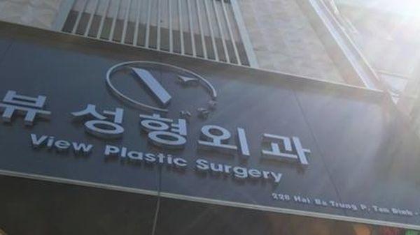 Cơ sở phẫu thuật thẩm mỹ không phép bị phát hiện