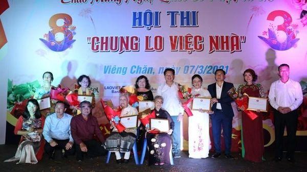 Việt kiều tại Lào tổ chức hội thi chào mừng Ngày Quốc tế Phụ nữ 8/3