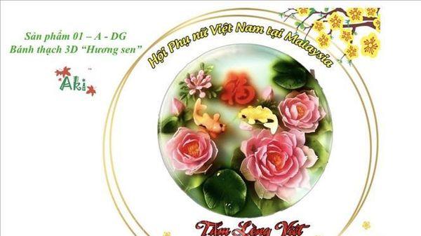 Hội phụ nữ Việt Nam tại Malaysia tổ chức chương trình đấu giá gây quỹ từ thiện