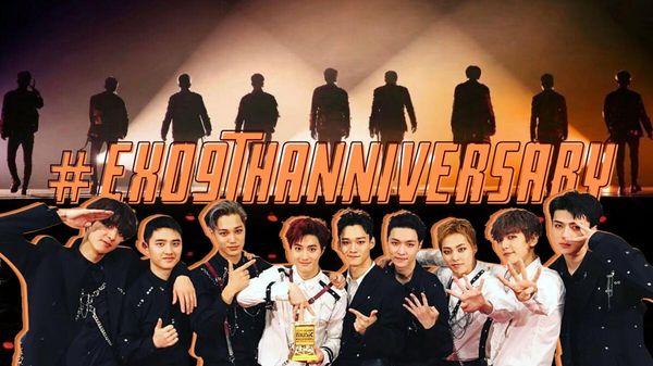 #EXO9thAnniversary: EXO đã chuẩn bị những chiến lược 'xuất thần' nào cho năm hoạt động thứ 9?