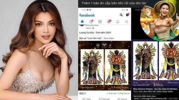 Thiết kế trang phục ở Hoa hậu Chuyển giới 'ăn lại' thiết kế cho H'Hen Niê
