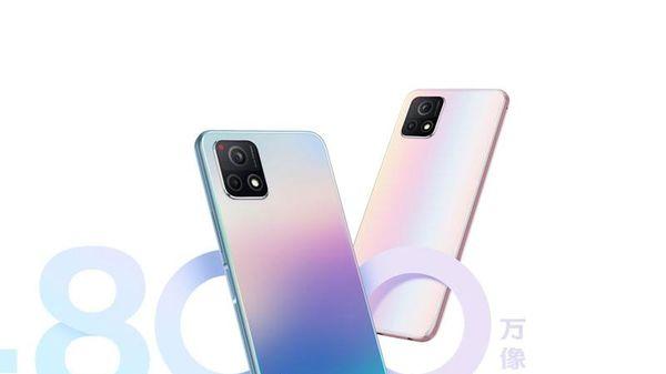 Vivo giới thiệu smartphone 5G với RAM 8 GB, pin 5.000 mAh, màn hình 90Hz, giá hơn 7 triệu