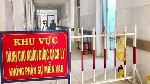 Quảng Nam: Một phụ nữ ở thị xã Điện Bàn nghi nhiễm SARS-CoV-2