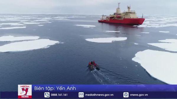 Nam Đại Dương - 'Đại dương thứ 5' của Trái Đất