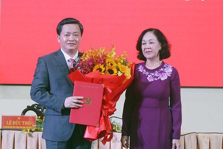 Chủ tịch HĐQT Vietinbank giữ chức Bí thư Tỉnh ủy Bến Tre; Báo Nhân Dân có Phó Tổng Biên tập mới - Báo Nghệ An