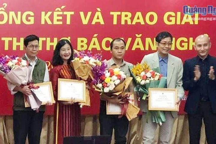 Hà Hương Sơn: Cây bút trẻ triển vọng - Báo Quảng Ngãi