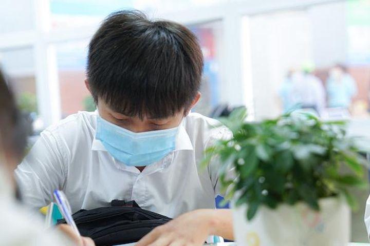 Học phí ĐH Sư phạm Kỹ thuật TP.HCM cao nhất 33 triệu đồng/năm - Báo VietnamNet