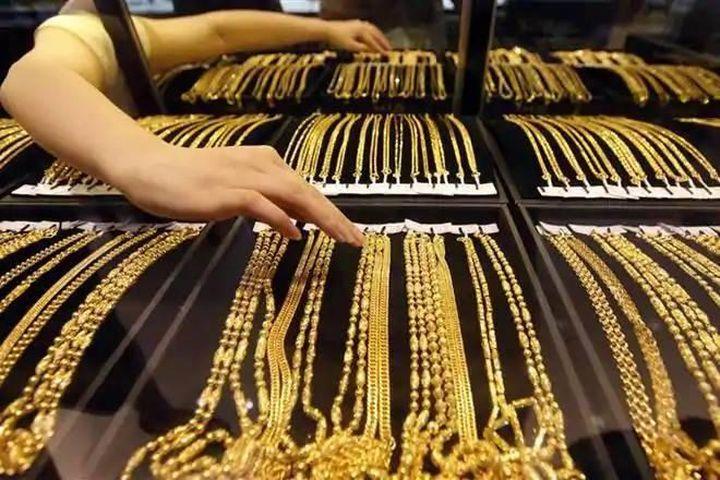 Giá vàng hôm nay liên tục lao dốc - Chuyên trang Vietnamdaily - Báo Tri thức & Cuộc sống
