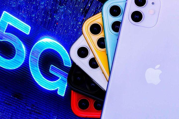 Tất cả iPhone 2022 sẽ đều có 5G - Báo Công Lý