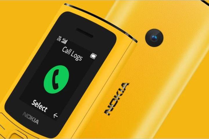 Điện thoại Nokia 110 4G chính thức lên kệ, giá gần 900 nghìn đồng - Nghe Nhìn Việt Nam