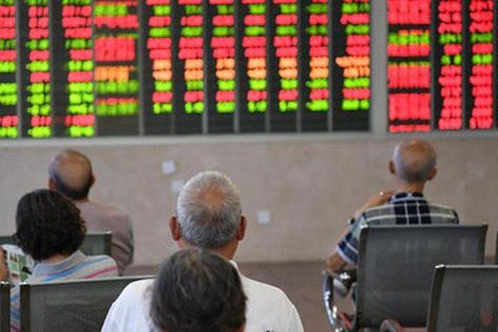 Một tuần lao đao của chứng khoán Trung Quốc - Báo Người Lao Động