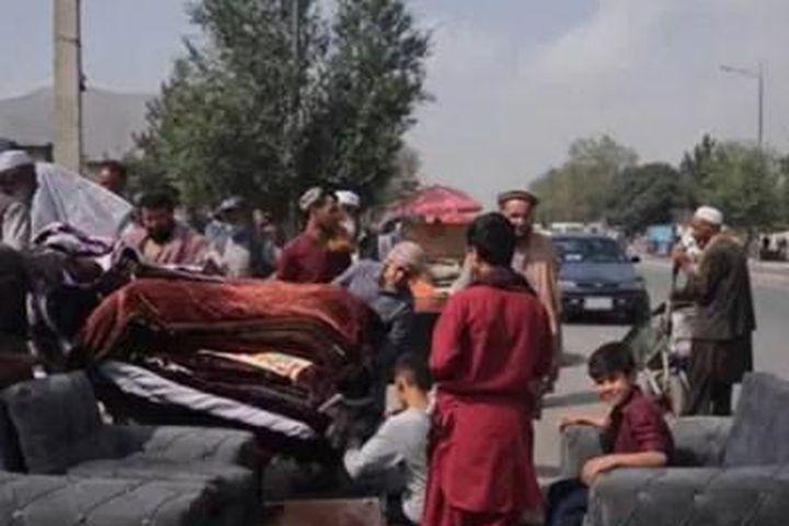 Liên hợp quốc kêu gọi nhanh chóng giải ngân 1,2 tỷ USD cam kết viện trợ cho Afghanistan - Báo Điện tử Đảng cộng sản VN
