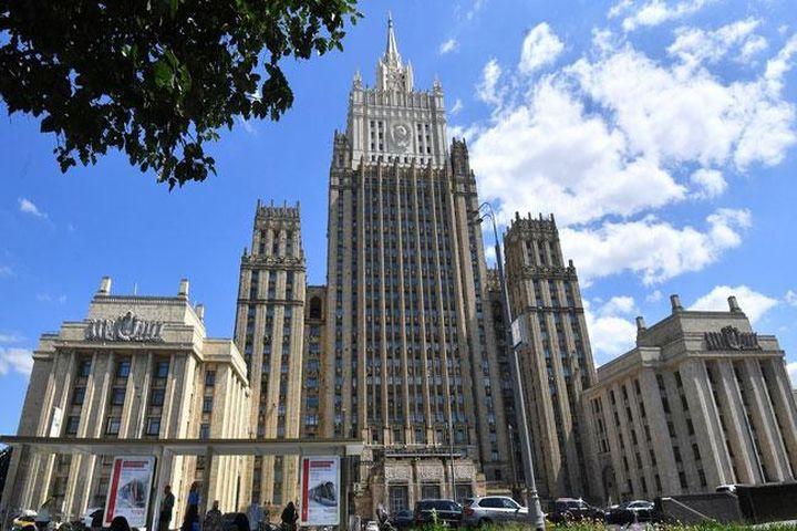 Nga tuyên bố có bằng chứng về việc Mỹ can thiệp vào cuộc bầu cử Quốc hội - Báo Kinh Tế Đô Thị