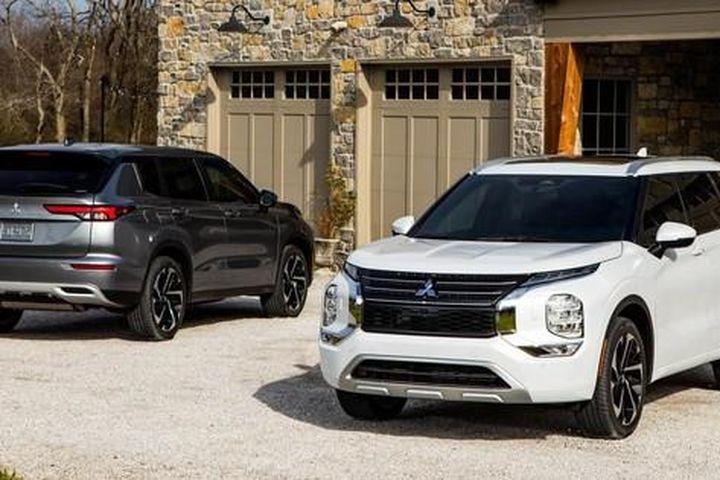 Mitsubishi ngừng phát triển nền tảng ô tô mới cho thị trường Nhật Bản - Báo Tiền Phong