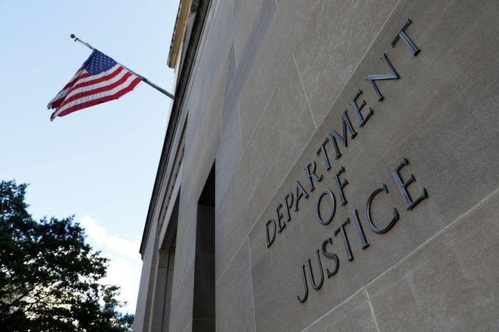3 cựu đặc vụ tình báo Mỹ giúp UAE hack iPhone kẻ thù, hợp tác với FBI để tránh đi tù - Tạp chí Một Thế Giới