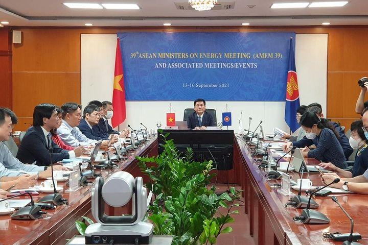 Khai mạc Hội nghị Bộ trưởng Năng lượng ASEAN lần thứ 39 (AMEM 39) - Báo VOV