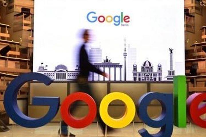 Google lĩnh thêm án phạt vì độc quyền - Báo Đầu Tư