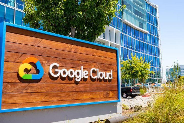 Google Cloud là gì? Do đâu Vingroup 'bắt tay' với Google Cloud để triển khai điện toán đám mây? - Báo Tổ Quốc