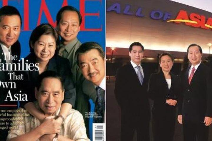 Vươn lên từ sạp giày, 'Vua bán lẻ' gốc Hoa đã làm thế nào để xây dựng đế chế tỷ đô và ngồi vững vị trí 'giàu nhất Philippines' suốt 2 thập kỷ? - Báo Tổ Quốc