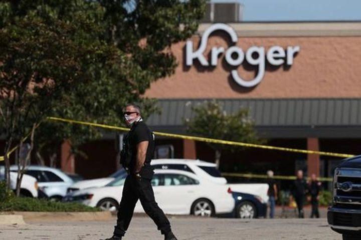 Mỹ: Nổ súng tại siêu thị, nhiều người thương vong - Báo Đại Đoàn Kết