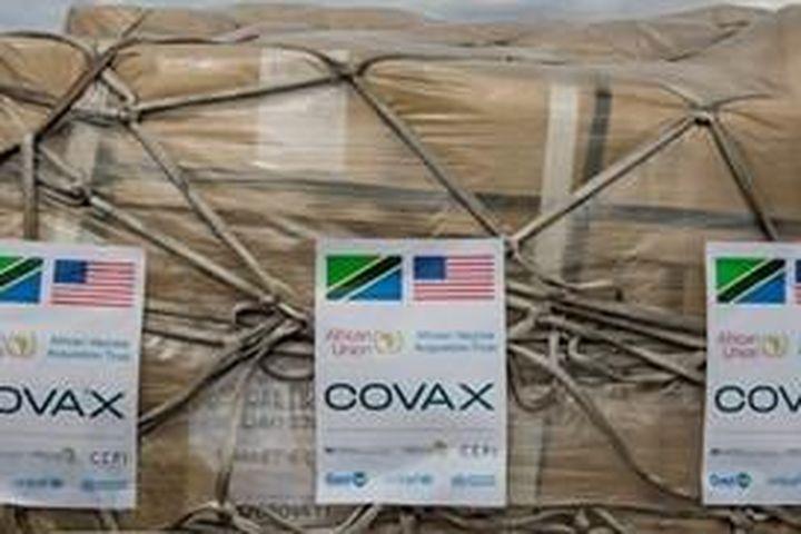 WHO cảnh báo tình trạng thiếu vaccine ngừa COVID-19 tại châu Phi - Báo Điện tử Đảng cộng sản VN
