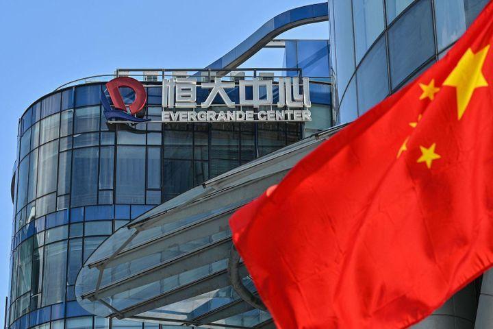 Trung Quốc yêu cầu 'bom nợ' China Evergrande nỗ lực tránh vỡ nợ - Zing - Tri thức trực tuyến