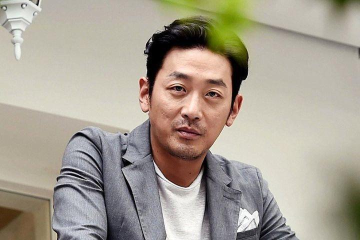 Ha Jung Woo bị phạt hơn 25.000 USD vì dùng chất cấm - Zing - Tri thức trực tuyến