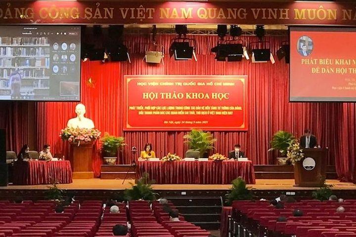 Phát triển, phối hợp các lực lượng trong công tác bảo vệ nền tảng tư tưởng của Đảng - Báo Nhân Dân