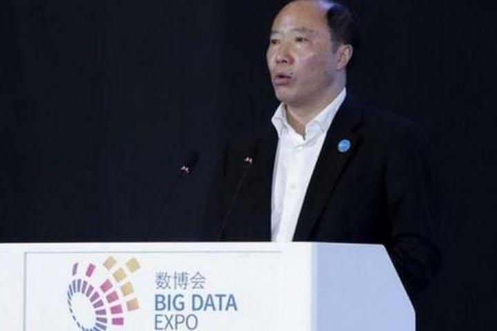 Trung Quốc kết án chung thân cựu chủ tịch Tập đoàn rượu Mao Đài - Báo Người Lao Động