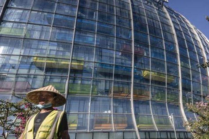 Trung Quốc: Cơ quan quản lý chỉ hướng đi cho Evergrande - Báo Người Lao Động