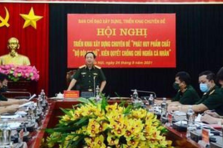 Xây dựng, triển khai Chuyên đề 'Phát huy phẩm chất Bộ đội Cụ Hồ, kiên quyết chống chủ nghĩa cá nhân' - Báo Quân Đội Nhân Dân