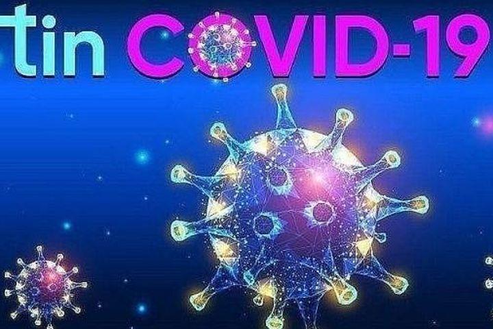 Covid-19 thế giới 24/9: Mỹ là 'kho vũ khí' vaccine; liệu pháp điều trị Covid-19 từng chữa cho ông Trump; liệu pháp hỗn hợp kháng thể - Báo Thế Giới & Việt Nam