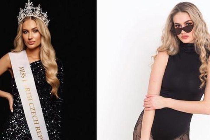 Nữ giáo viên sở hữu đường cong siêu gợi cảm lên ngôi Hoa hậu Trái đất Cộng hòa Czech - Báo Tiền Phong