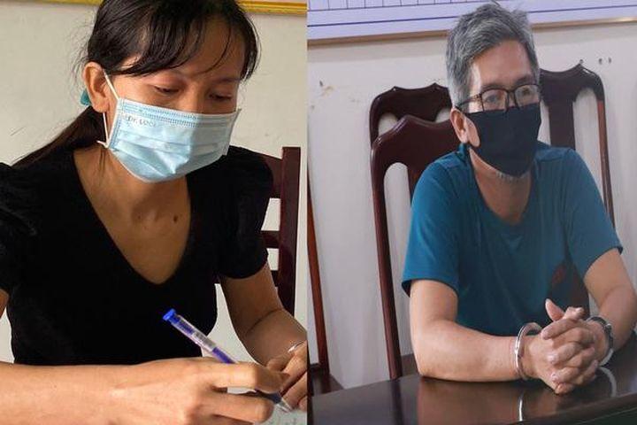 Bắt 2 đối tượng trốn truy nã đặc biệt nguy hiểm ở Đắk Nông - Báo VietnamNet
