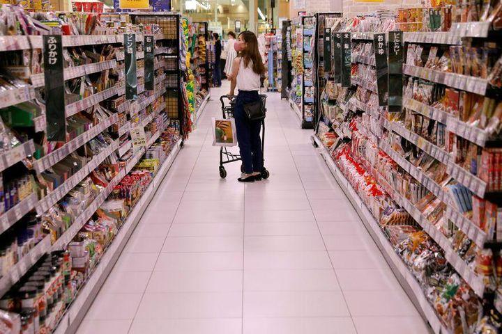 Nhật Bản: Chỉ số giá tiêu dùng chững lại lần đầu tiên trong 13 tháng - Báo VietnamPlus