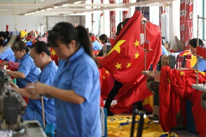 Trung Quốc tăng cường cắt điện luân phiên để giảm khí phát thải - Báo Tin Tức TTXVN