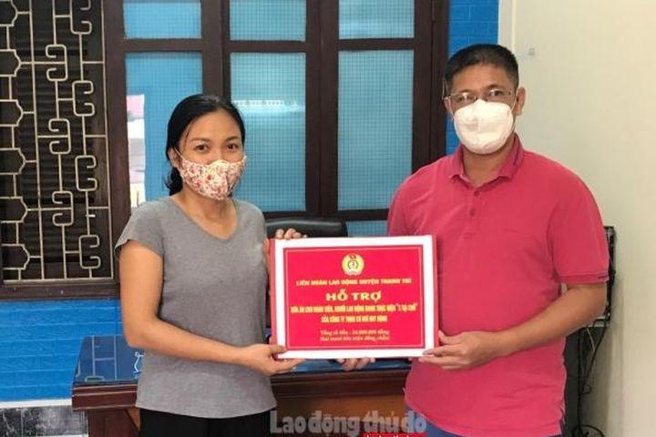 LĐLĐ huyện Thanh Trì hỗ trợ kinh phí cho đoàn viên, người lao động thực hiện '3 tại chỗ' - Báo Lao Động Thủ Đô