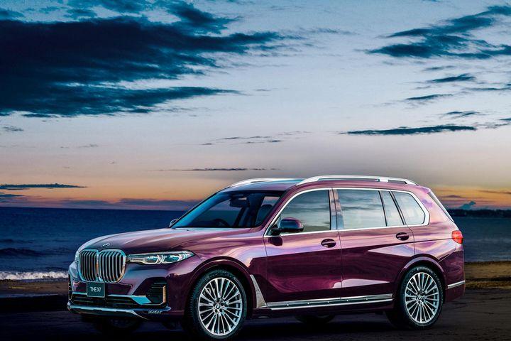 BMW X7 Nishijin Edition dành riêng cho thị trường Nhật Bản, chỉ có 3 chiếc với nội thất 'hàng độc' - Cartimes