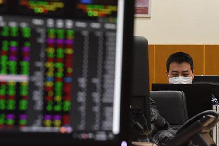 Các cổ phiếu có dấu hiệu giao dịch bất thường đều được 'quan tâm đặc biệt' - Thời báo Tài chính