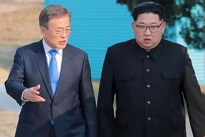 Triều Tiên bác đề xuất tuyên bố kết thúc chiến tranh của Hàn Quốc - Báo Công An Nhân Dân