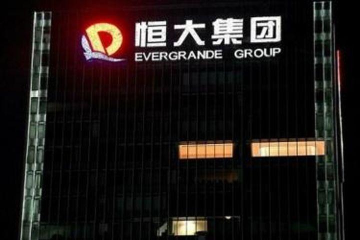 Evergrande lặng im với khoản lãi suất trái phiếu 83 triệu USD - Báo Đầu Tư