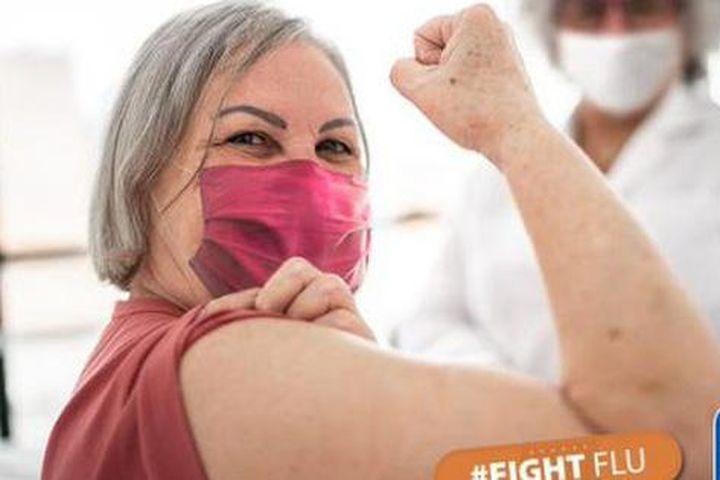 CDC Mỹ: Có thể tiêm đồng thời vaccine COVID-19 và vaccine cúm - Báo Sức Khỏe & Đời Sống