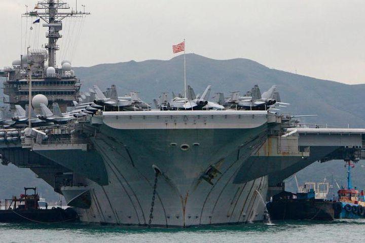 Mức giá khó tin khi Mỹ bán 2 tàu sân bay loại biên - Báo An Ninh Thủ Đô