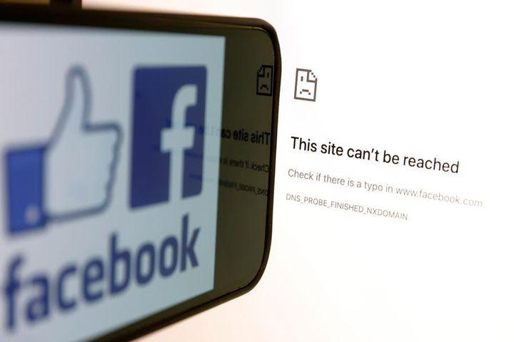 Ứng dụng nào hưởng lợi lớn nhất từ vụ sập mạng Facebook? - ICTNews