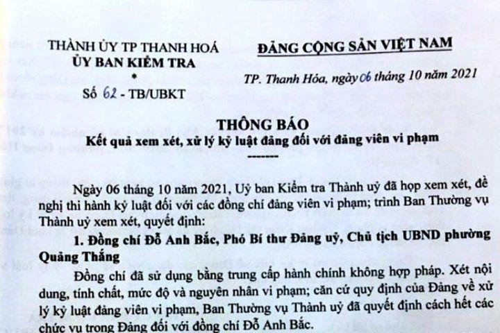 Cách chức, khai trừ Đảng nhiều cán bộ ở TP Thanh Hóa - Báo Pháp Luật TP.HCM
