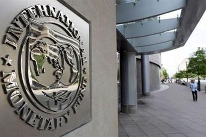 IMF dự báo lạm phát đạt đỉnh vào cuối năm 2021 - Báo Điện tử Đảng cộng sản VN