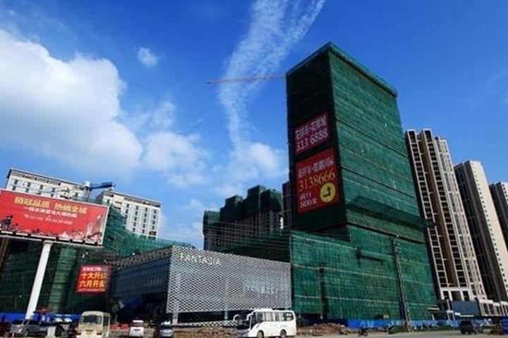 Fantasia Holdings: Bom nợ thứ hai của Trung Quốc - Tạp Chí Nhịp Cầu Đầu Tư